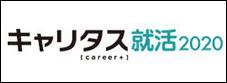 Career Works Station